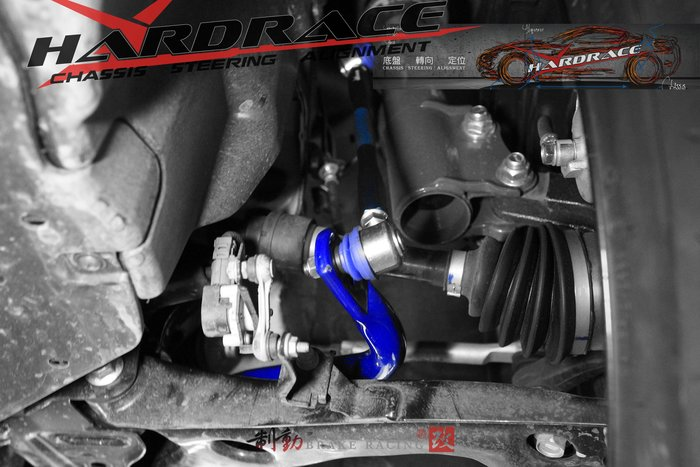 HONDA HR-V 專用 HARDRACE 前防傾桿 後加裝防傾桿 更穩、更有指向性、更好的操控性 / 制動改