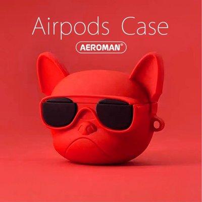 airpods pro 保護套 3代 法鬥 法國 鬥牛犬 紅 黑 白色 科基 科基犬 嘻哈柴犬