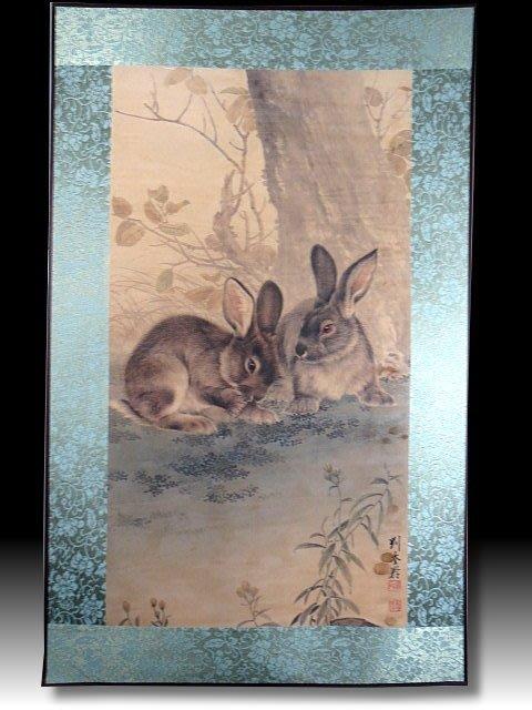 【 金王記拍寶網 】S1360  中國近代書畫名家 名家款 水墨 兔子圖 居家複製畫 名家書畫一張 罕見 稀少