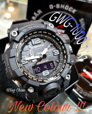 CASIO g-SHOCK watch GWG-1000-1A1 GWG-1000