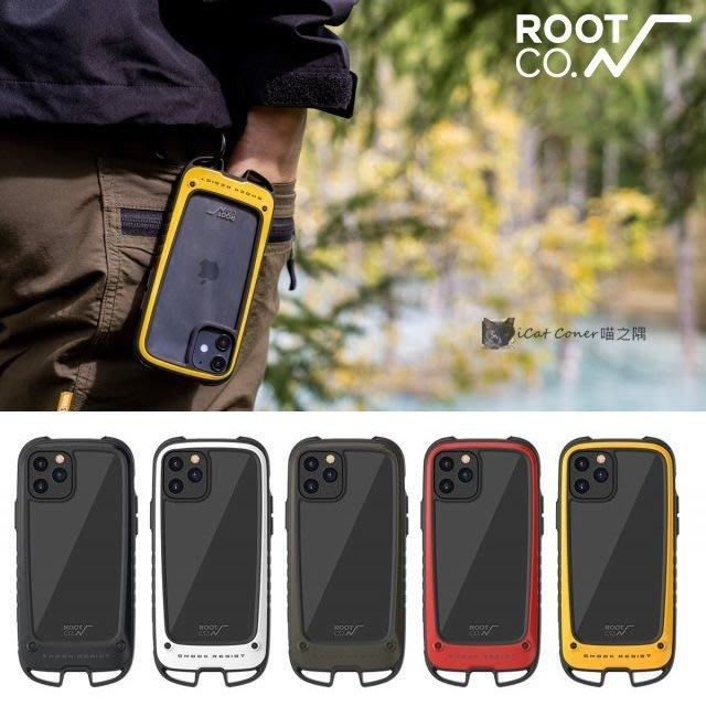 【現貨】ROOT CO. iPhone 12 mini / Pro Max 雙掛勾軍規防摔保護殼+登山扣環 喵之隅