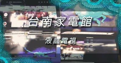 【台南家電館】HERAN禾聯 50型4KUHD量子點智慧連網液晶顯示器/液晶電視《HD-50QDF88》降藍光護眼