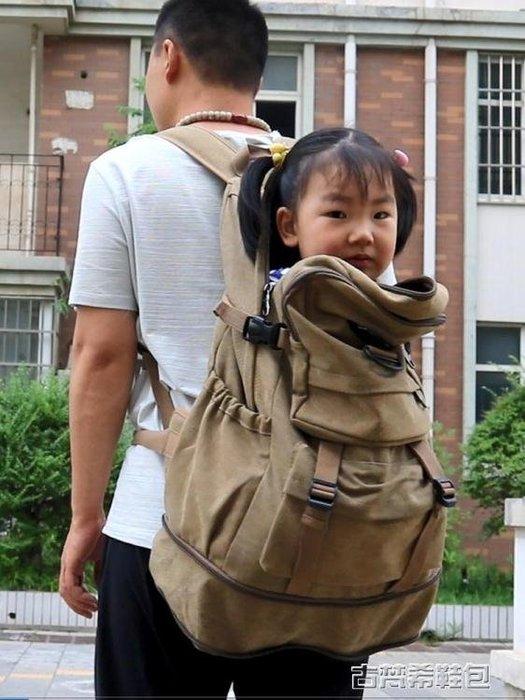 背包男帆布後背包旅行超大容量行李包可擴容旅游多功能戶外登山包 igo