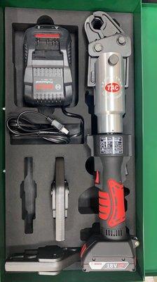 【川大泵浦】台震 TP-25B 充電式不銹鋼水管壓接機 (BOSCH 18V*2.0) TP25B