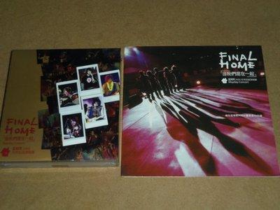 五月天-2005世界巡迴演唱會Final Home當我們混在一起Live全紀錄3CD(再版)+預購禮VCD-全新未拆