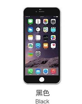 當日出貨 iphone 8 7 (4.7吋黑色/ 2.5D縮邊玻璃保護貼) 3D曲面滿版鋼化膜剛化膜imos可參考 台中市