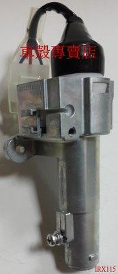 [車殼專賣店] 適用: IRX115,JET-POWER 副廠精工磁石鎖頭總成、全組鎖頭、電源開關組$800