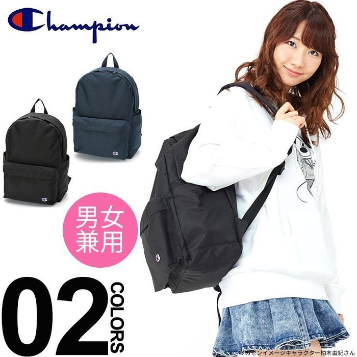 Champion 後背包 書包 刺繡 小logo 日本人氣 金屬拉片♡LUCI日本代購♡空運[54381]