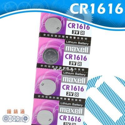 【鐘錶通】《四送一》 Maxell CR1616 3V / 手錶電池 / 鈕扣電池 / 水銀電池 / 單顆售