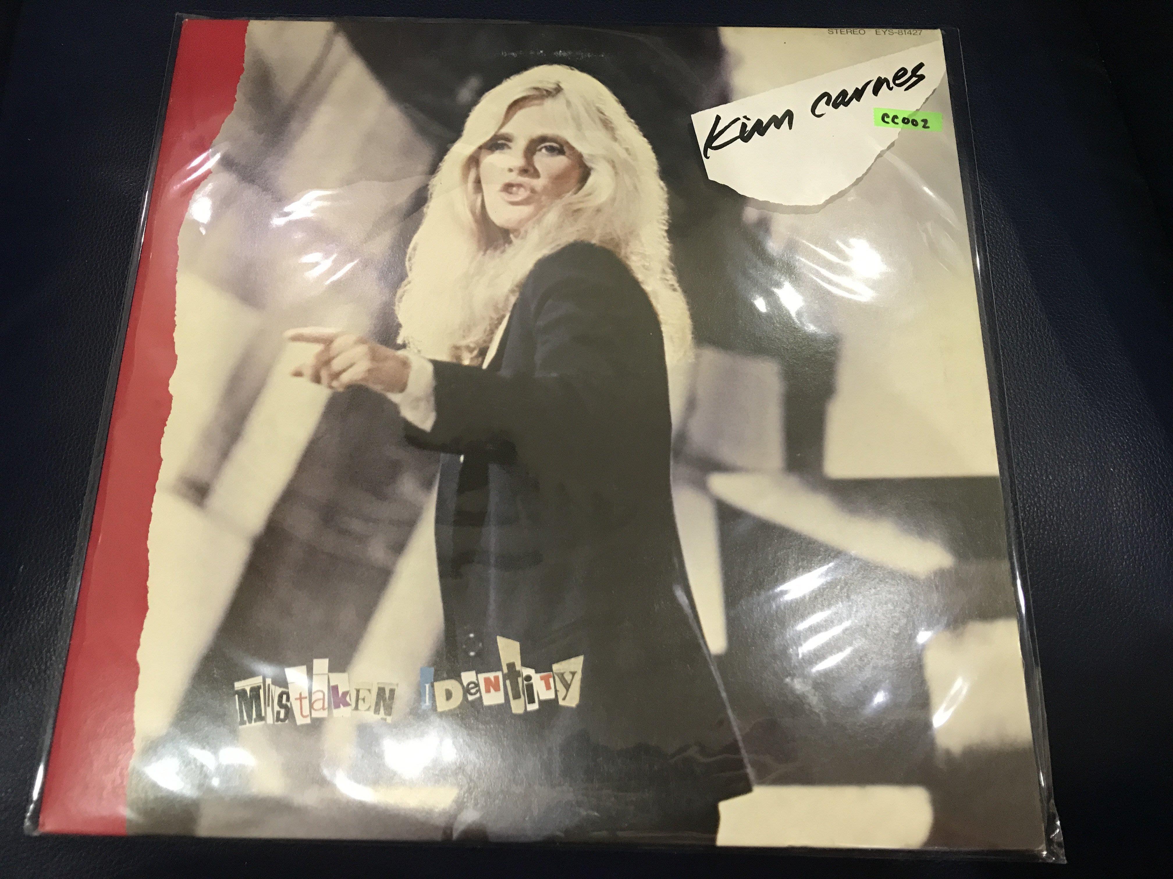 開心唱片 (KIM CARNES / MISTAKEN IDENTITY) 二手 黑膠唱片 CC002