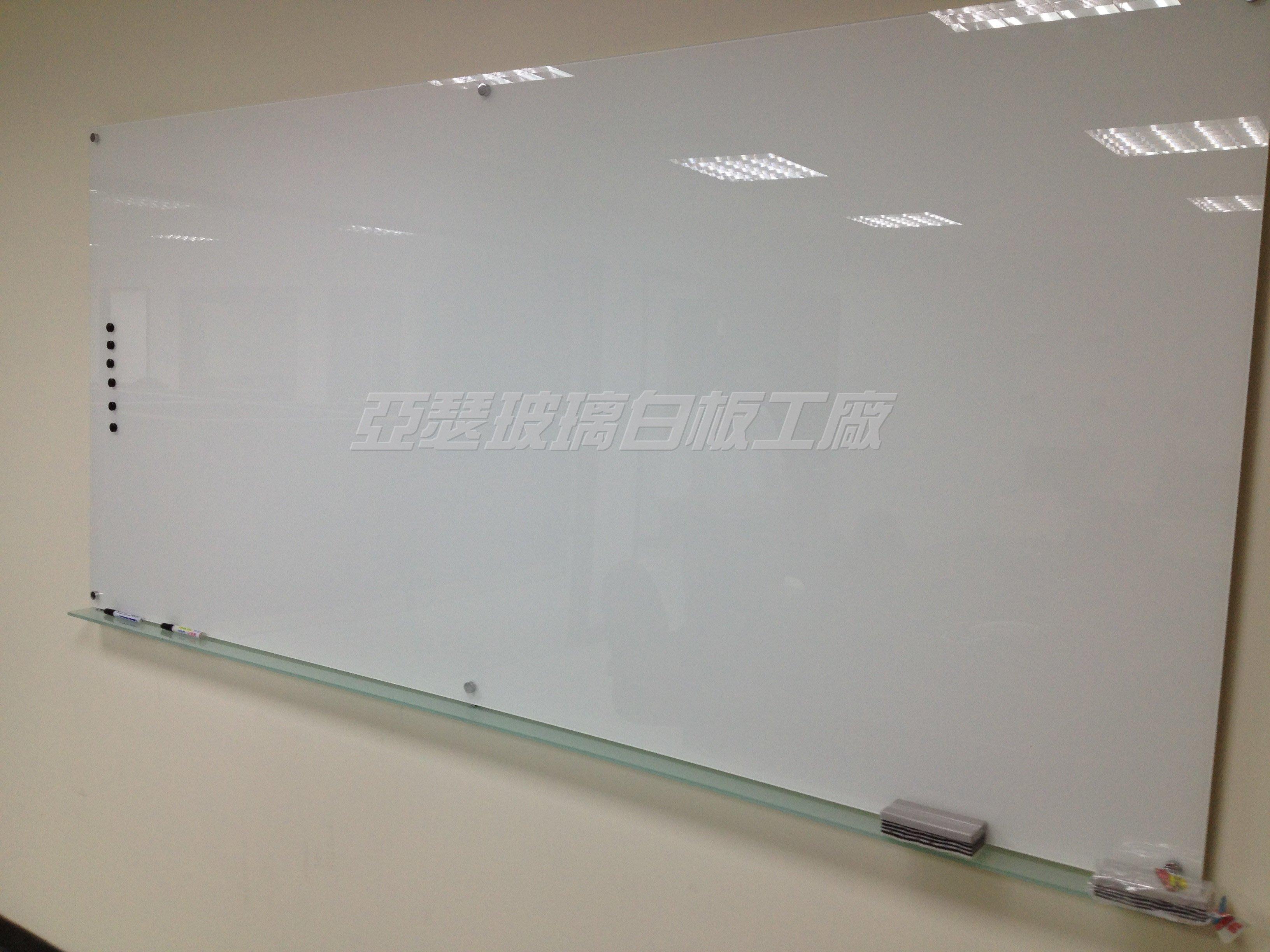 亞瑟 玻璃白板 防眩光玻璃 磁性玻璃 白板玻璃 超白玻璃 會議室玻璃 投影玻璃白板 網路最低價 優惠中