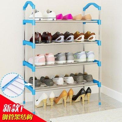 鞋架多層簡易家用經濟型省空間組裝防塵收納架布鞋櫃宿舍小鞋架子HD