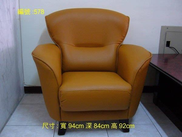 新型小王子沙發(台北地區免運費)