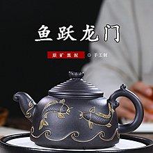 高鳴商城 紫砂壺宜興名家手工茶壺原礦黑泥魚躍龍門壺功夫茶具 編號a005