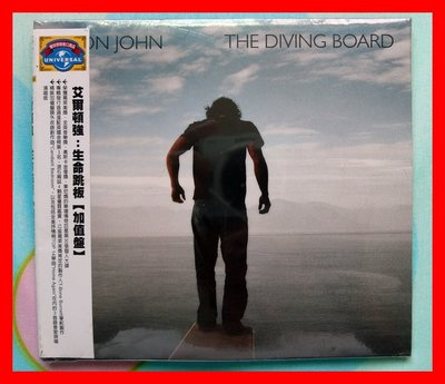 ◎2013全新進口版CD未拆!加值盤等19首/艾爾頓強-Elton John-生命跳板-The Diving Board