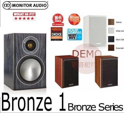 "㊑DEMO影音超特店㍿英國Monitor Audio Bronze 1 書架型喇叭 5.5""低音 C-CAM  HiVe"