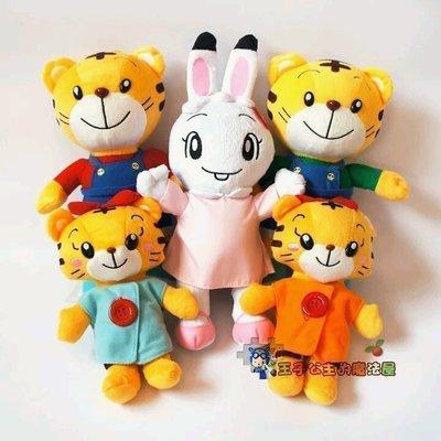 兔兔x1+ 小花x1 ,2隻共600元好朋友小花玩偶琪琪布偶虎毛绒玩具