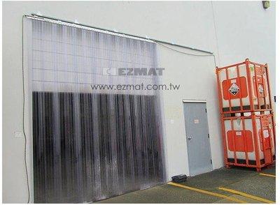 PC-PVC 塑膠門簾 冷凍庫隔離條 擋冷氣簾 冷氣防漏條 空調阻隔簾 冷氣不外漏 省電環保 方便進出 工廠直營