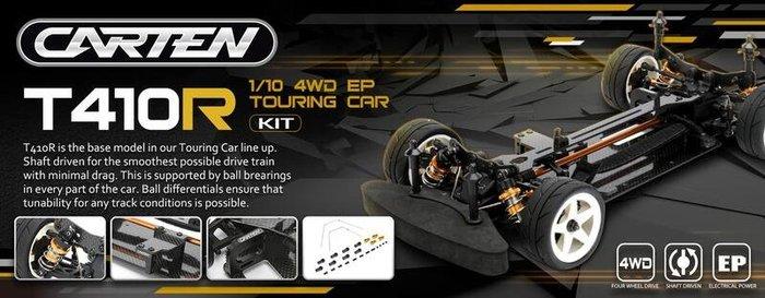 大千遙控模型 Carten 凱登 T410R 1/10 電動 4WD競速房車高級版 (空車版)