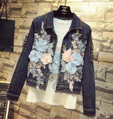 【An Ju Shop】韓國風 時尚外套破洞刺繡藍花朵牛仔長袖外套~OB219813