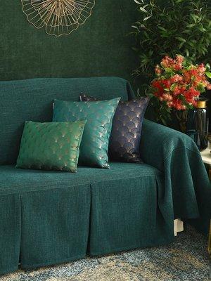 SUNNY雜貨-沙發巾棉麻純素色全蓋布沙發墊套防塵罩美式現代簡約四季可用#防塵罩#家居用品