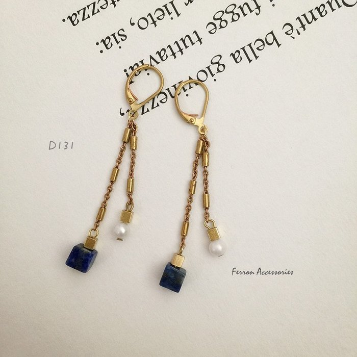 Ferron Accessories 琺隆  D131  方塊青金石耳環   訂製  復古 歐美 黃銅