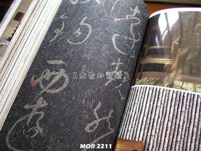 【大台北裝潢】MOR國產現貨壁紙* 中國風 書法字印章(2色)  每支360元