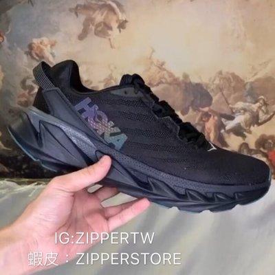 Hoka One One Elevon 2 新款跑鞋 男女尺寸都有 原價5990 歐美代購 保證正品