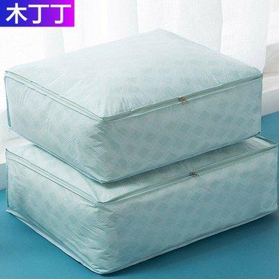 雜貨小鋪 衣服棉被收納袋防衣服物搬家打...