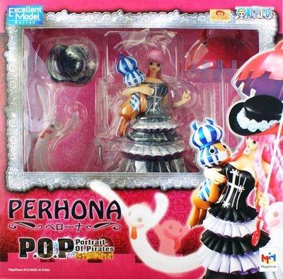 日本正版 POP 海賊王 航海王 Sailing again 培羅娜 模型 公仔 日本代購