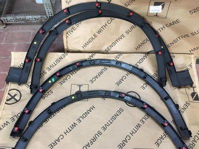 PORSCHE Cayenne E3 原廠輪拱 輪罩