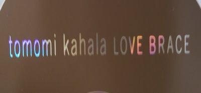 二手專輯[華原朋美tomomi kahala LOVE BRACE]1CD膠盒+1寫真歌詞本+1CD,1996年出版,售