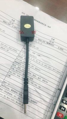 Benz BMW EVO ID6 VOLVO PORSCHE AUDI USB轉AUX音頻轉換器 3.5mm音源外部輸入