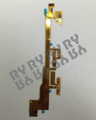 Ry維修網-適用 Sony XZ Premium XZP 開機排 音量排  DIY價 230元(附拆機工具)
