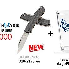【angel 精品館 】Benchmade Proper Slip Joint 碳纖柄無鎖定折刀S90V鋼318-2