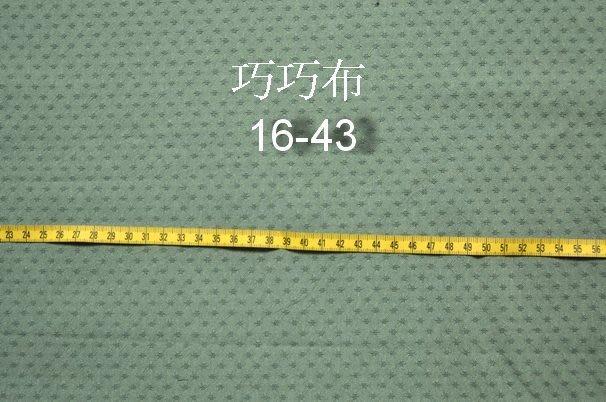 巧巧布拼布屋-日本進口OLYMPUS~#16-43草綠色先染布