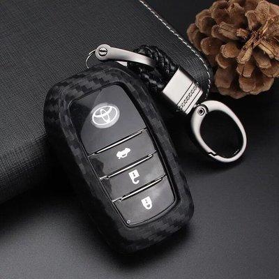 Toyota 碳纖鑰匙套 鑰匙扣 altis vios Yaris rav4 chr ae86 camry innova