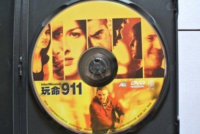 DVD ~ INTER MISSION  玩命911 ~