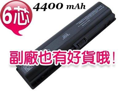 【大新北筆電維修】優質電池 HP Compaq V3500 V3600 V3700 V3800 V3900 新北市