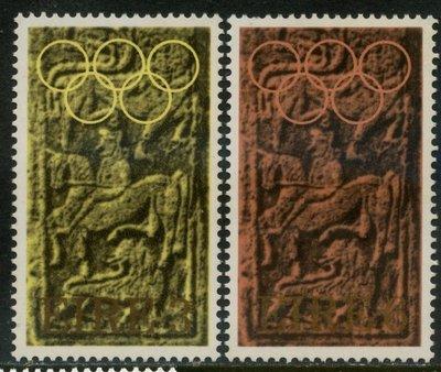 郵紳_50271_愛爾蘭共和國_第20屆奧運會(慕尼黑)_1972年_一套2全_原膠新票_美品如圖_背潔無貼_低價起標