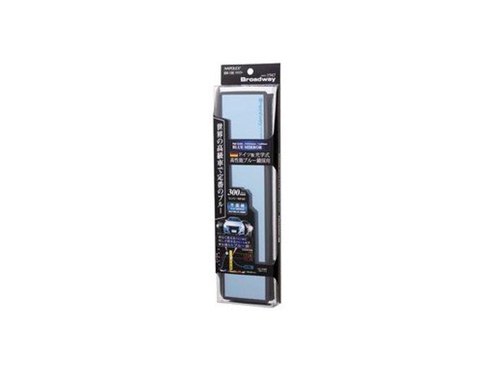 《達克冷光》德國光學平面藍鏡300mm BW 156