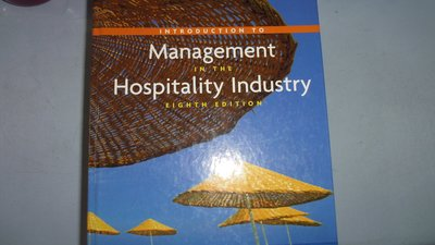 【媽咪二手書】Management in the Hospitality lndustry  6鐵