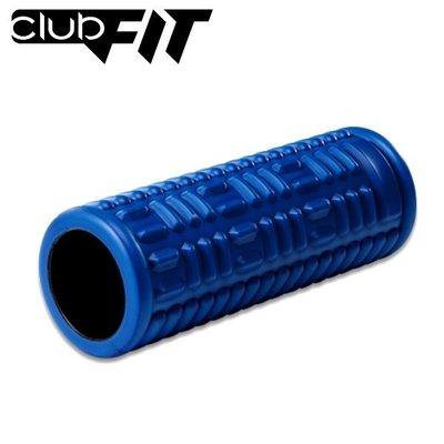 【健魂運動】空心訓練按摩滾筒-硬度中(Club Fit-Fitness Foam Roller-Moderate)