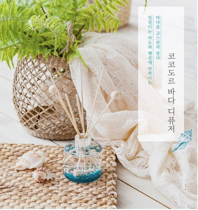 韓國 cocodor 海洋香韻 擴香瓶 120ml  多款味道可選 ✪棉花糖美妝香水✪
