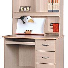 【EC948-32】 特價3尺洗白電腦桌(全組)(不含椅)