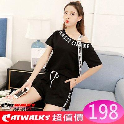 【 Catwalks 】舒適款運動風寬鬆U領緞帶裝飾兩件式短袖套裝 ( 黑色、白色、紅色 ) M-XXL 台中市