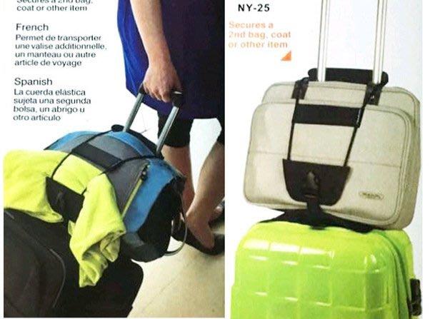 免手提可調行李便捷伸縮帶 出國 旅遊 行李 伸縮 可調 輕鬆 省力
