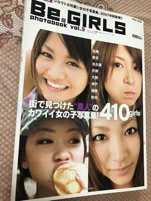 Be Girls Photobook vol.3 日本街頭素人女孩  美女寫真集 清涼泳裝 無露點