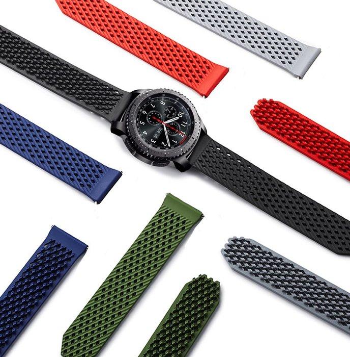 華為  榮耀 Magic Dream  錶帶 矽膠錶帶 時尚矽膠錶帶 22mm 替換腕帶 智能手錶帶 時尚簡約 手錶帶
