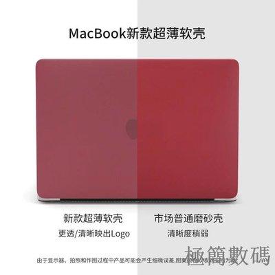奧利給IDLE無趣丨Macbook筆電保護殼pro超薄軟殼PP材質磨砂2020AIR13m1新款保護殼